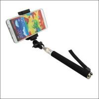 Extendable Handheld Monopod